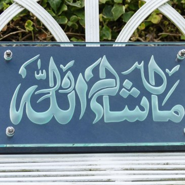 Engraved Glass House Name Sign Mashalla
