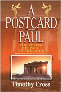postcard_from_paul