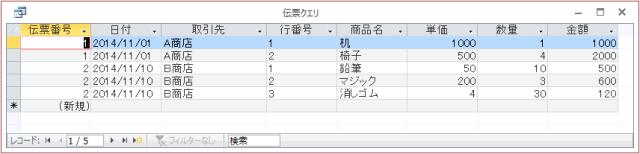 20141115_5