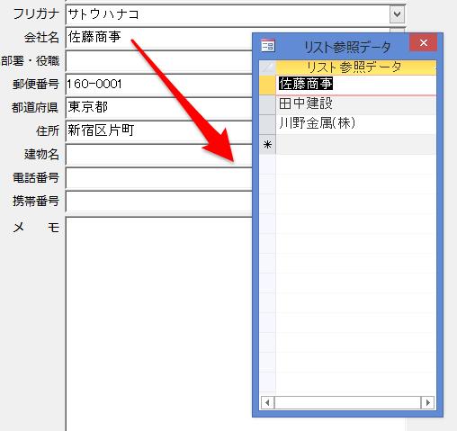 20160115_13