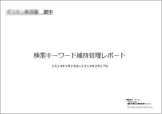 PC9_2900_2