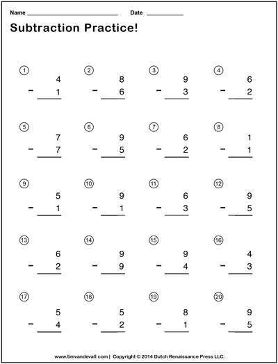 Simple Subtraction Worksheet