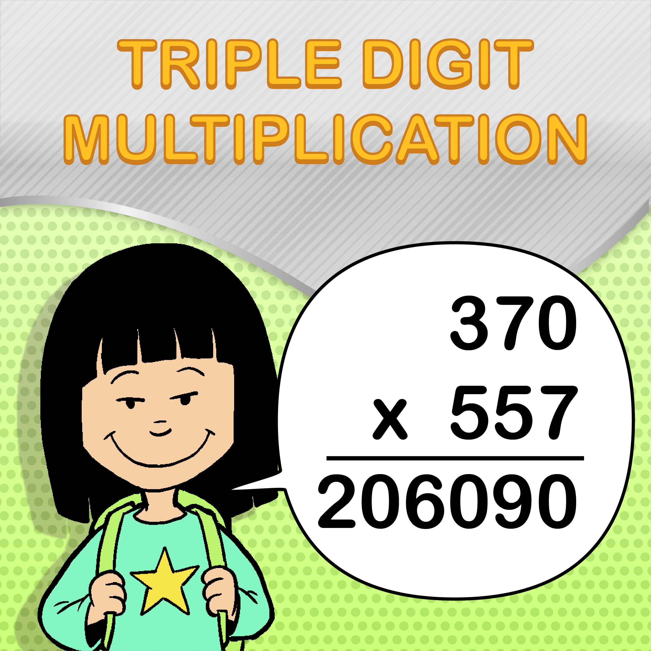Math Triple Digit Multiplication Worksheet