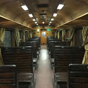 trein-banken