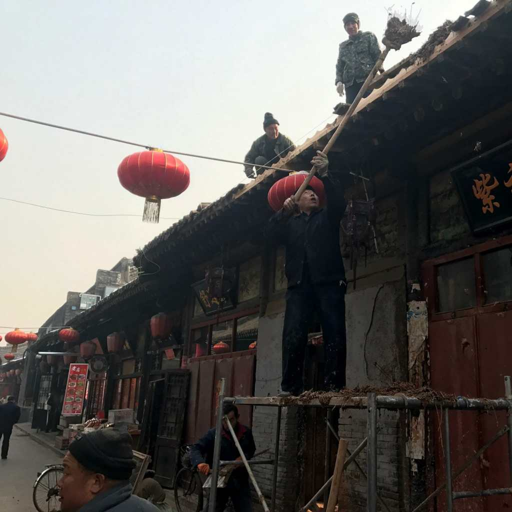 Pingyao-Workers
