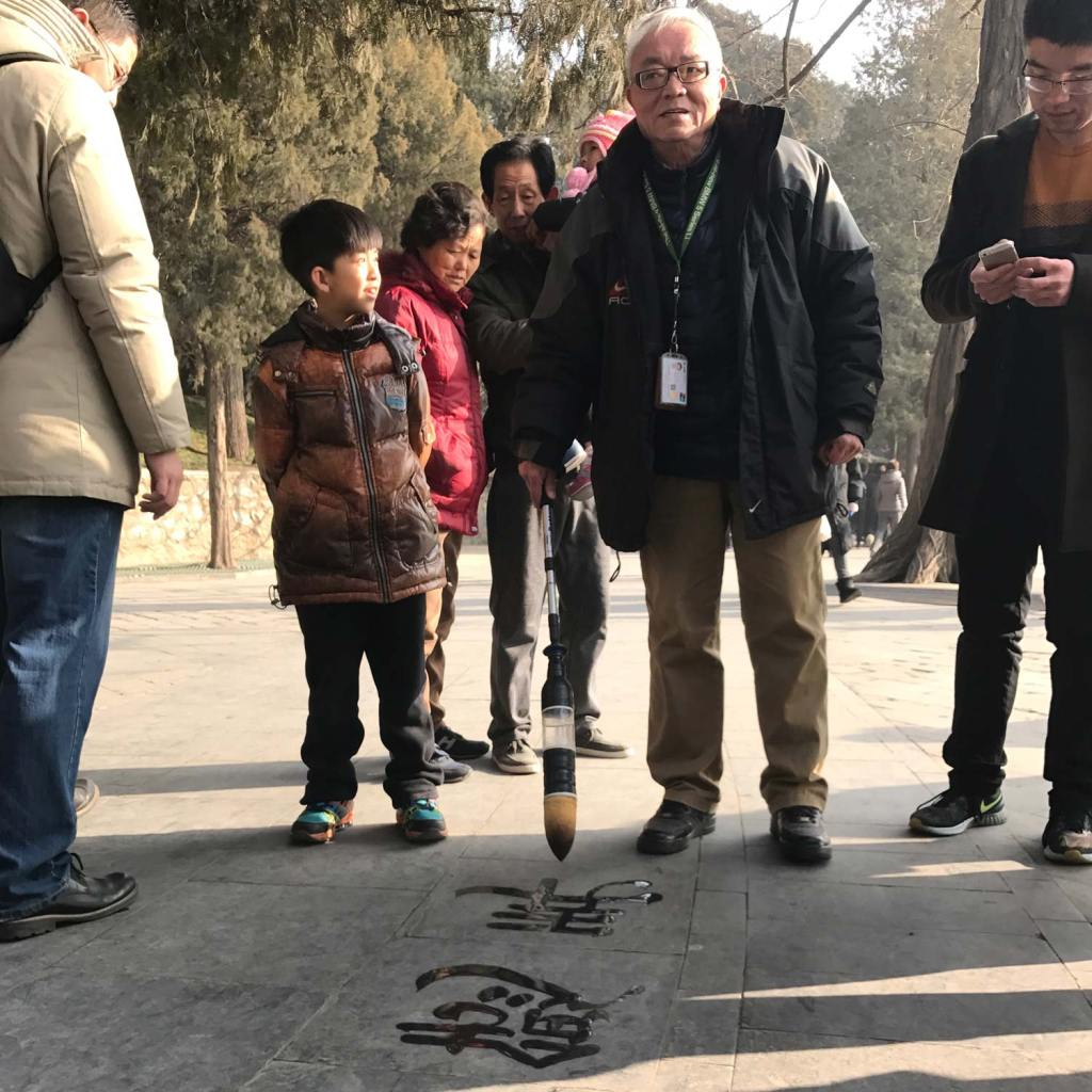 Beijing-Summer-Palace-Caligraphy-2