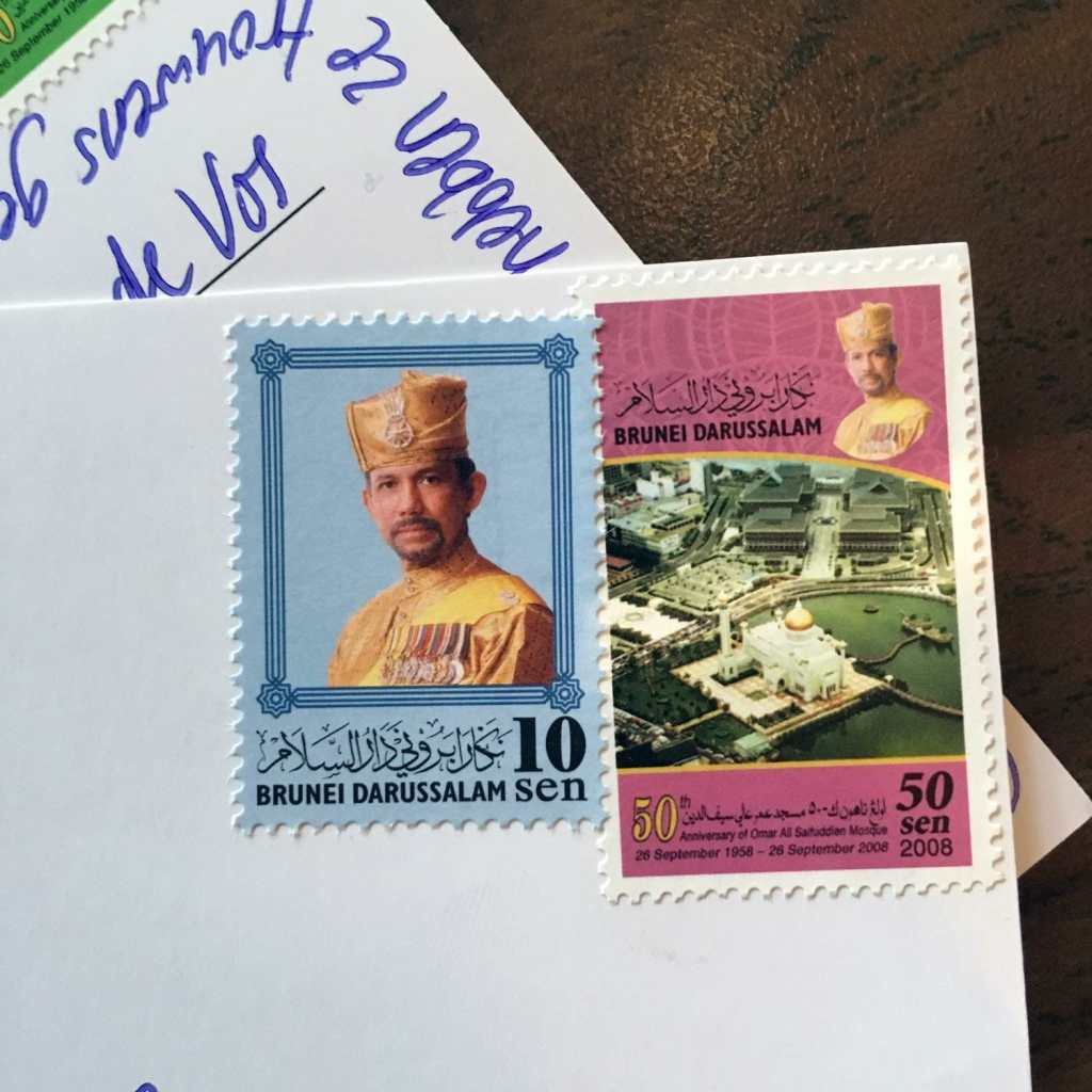 Brunei-Stamps