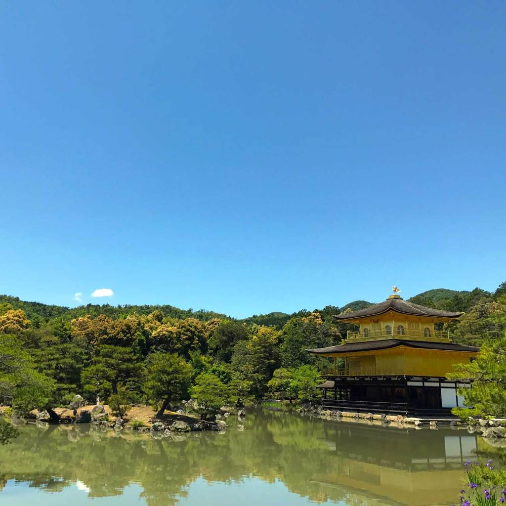 Japan Kyoto Kinkaku Ji 01