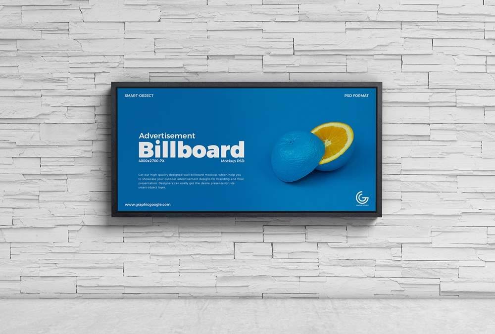 free wall advertisement billboard mockup mockuptree