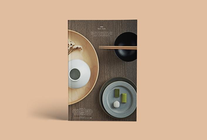 a4 free magazine mockup free design resources