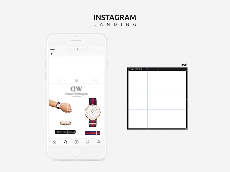 instagram mobile mockup template free psd template psd repo