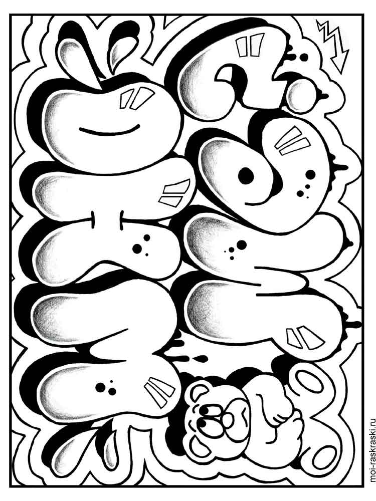 Graffiti Coloring Pages For Teenagers
