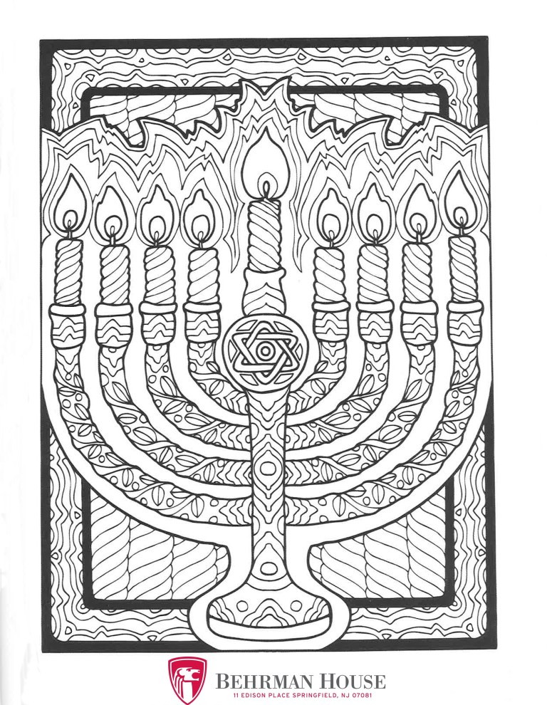 Hanukkah Coloring Sheet