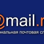How To Create Mail.ru English Registration Account