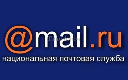 Mail.ru English Registration