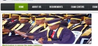 Nigeria Police Recruitment 2018/2019 – www.policerecruitment.ng