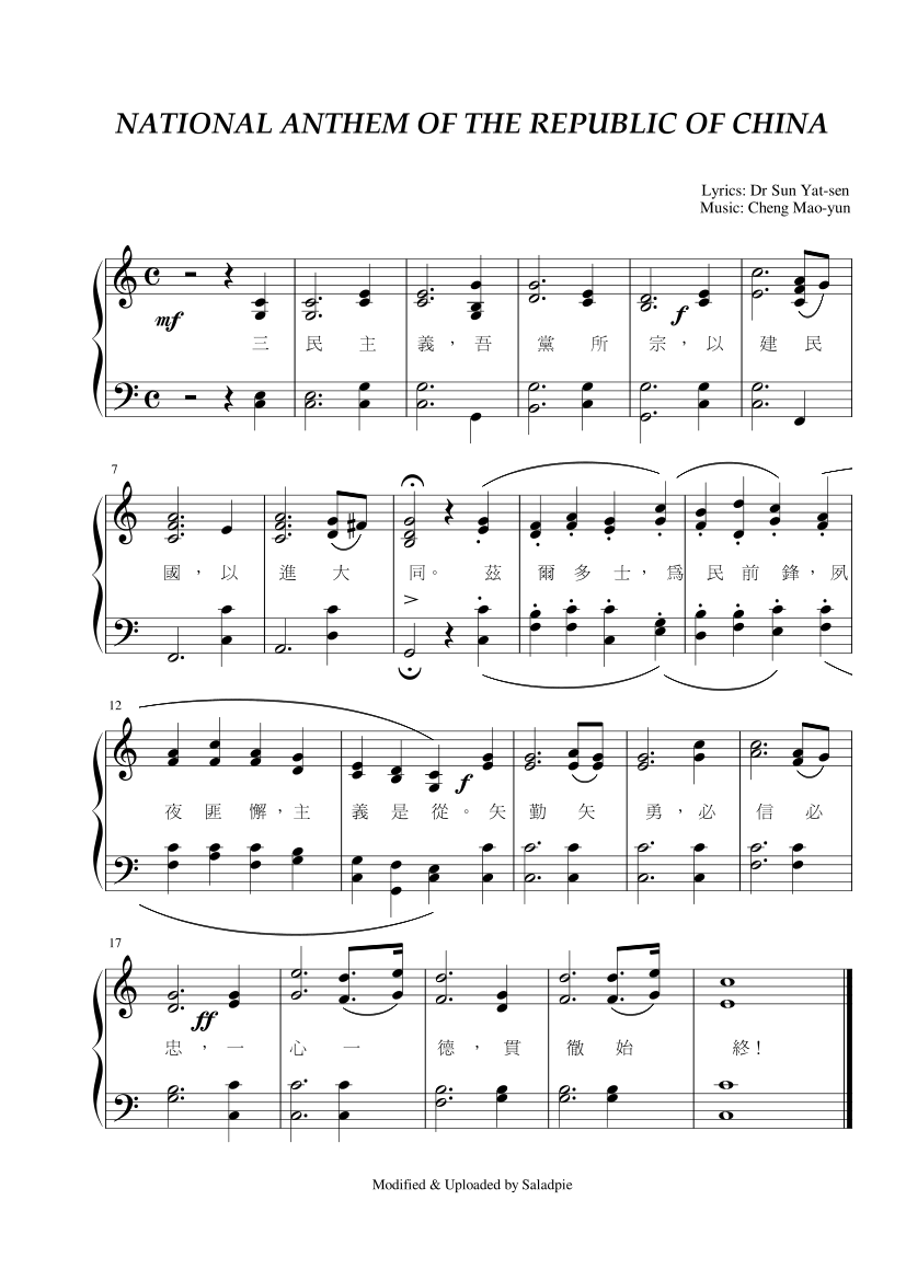 TinTinPiano Mobile Sheet Music Download - 中華民國國歌- 稍作修改上傳