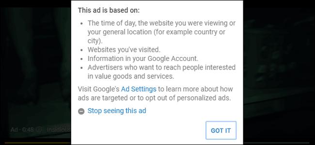 youtubede-belirli-reklamlari-engelleme