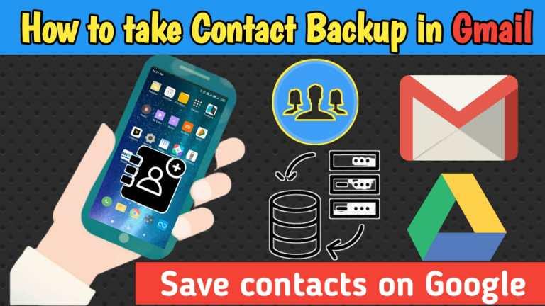 contact backup