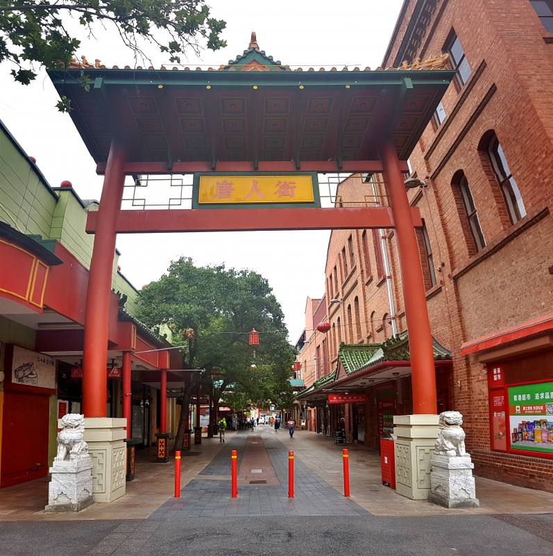Porta d'entrata quartiere cinese China Town ad Adelaide