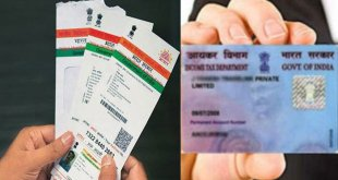 PAN Card with Aadhaar Card