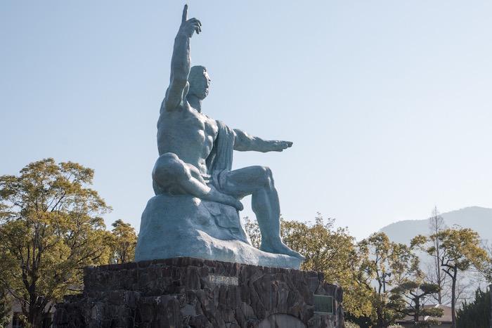 Peace Park Nagasaki Japan