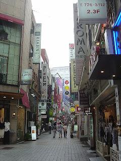 Seoul Korea Street