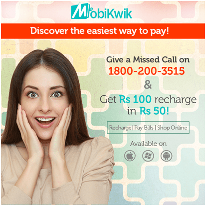 You are currently viewing Mobikwik – Blazingly Fast Recharge & Payment Service