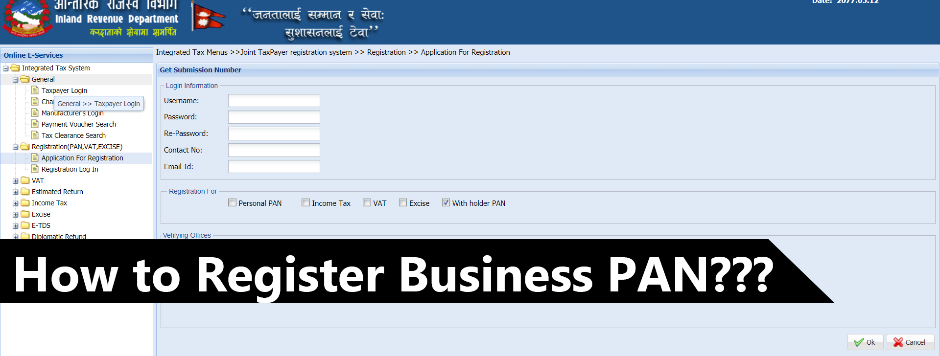 How to register a Business PAN card in Nepal?