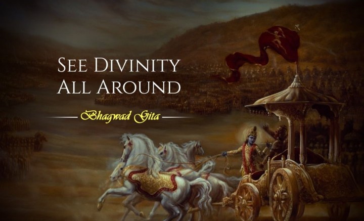 LESSONS FROM THE BHAGWAT GITA