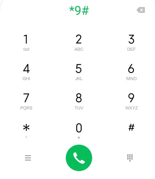 How To Check Your Own NTC Number