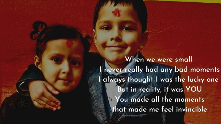 Little brother with his sister in rakhi puja raksha bandhan janai purnima quotes and wishes