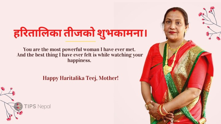 Happy Teej 2078 Quotes and Wishes