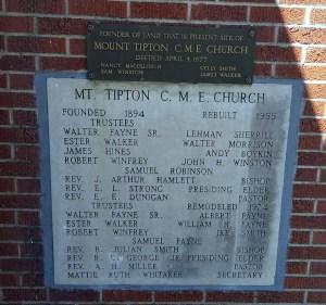 Mount Tipton Christian Methodist Episcopal Church