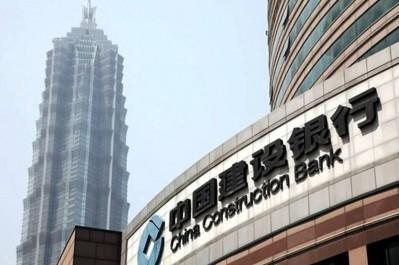 Bank Terbesar Di Dunia
