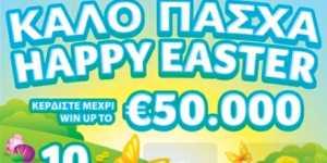 La loterie de Chypre va être privatisée