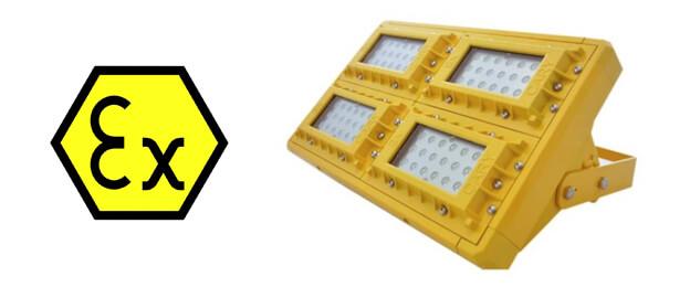 Ex-geschützte Leuchten ATEX zertifiziert