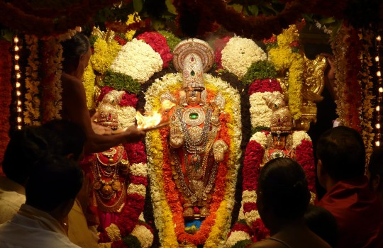 Teppotsava Aarathi To Lord Sri Venkateswara On Tirumala Hills