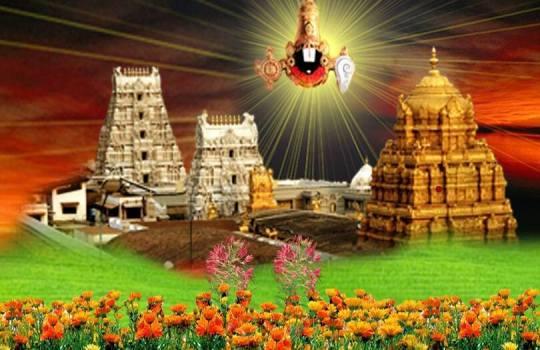 Lord Sri Venkateswara And Tirumala Temple
