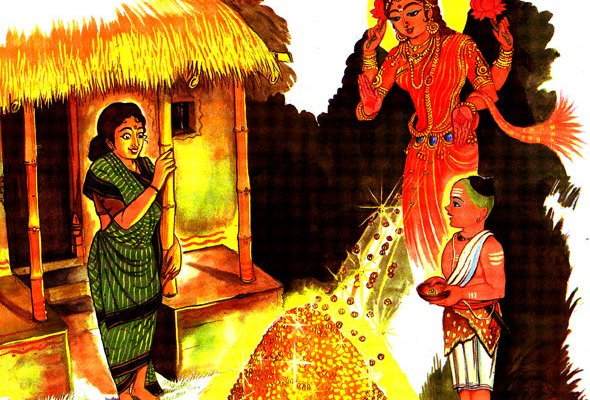 Adi Sankara,Goddess Lakshmi And Old Lady