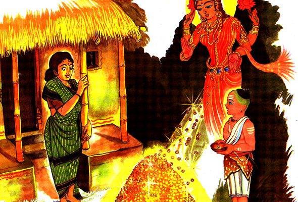 Adi Sankara,Goddess Lakshmi And Old Lady