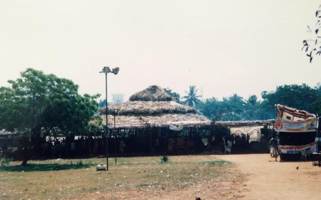 Bullaiah College Premises In Visakhapatnam Where The Gayathri Mahayagam Was Held In May,2005