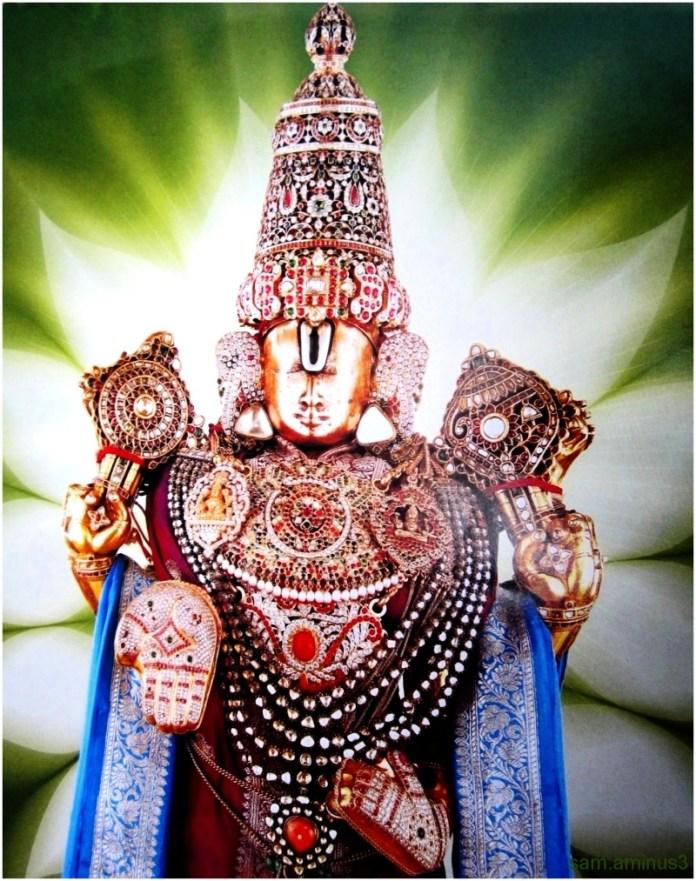 Sri Venkateswara Swamy Varu