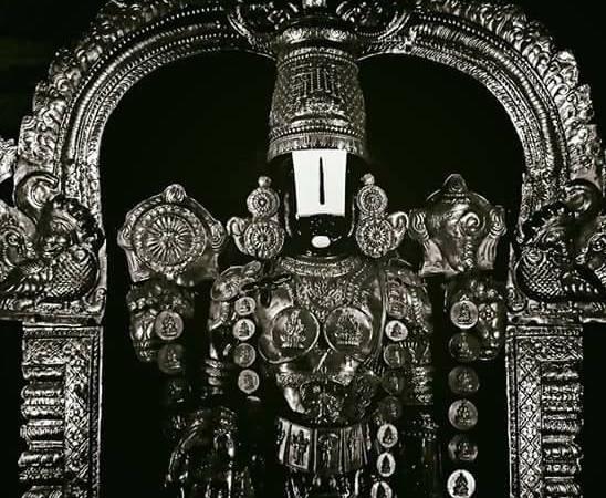 Tirumala Sri Varu