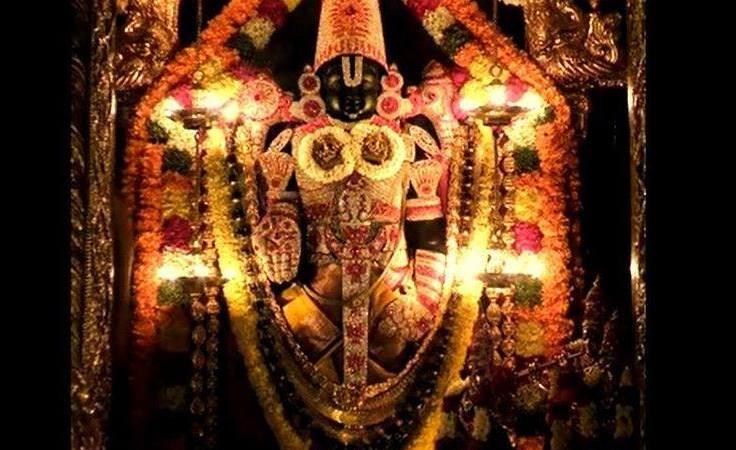 Divya Mangala Roopa Sri Venkateswara