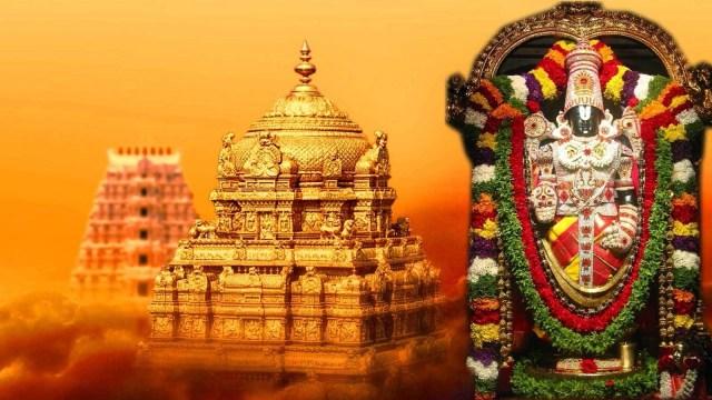 Lord Sri Venkateswara And The Golden Gopuram Of Tirumala Temple