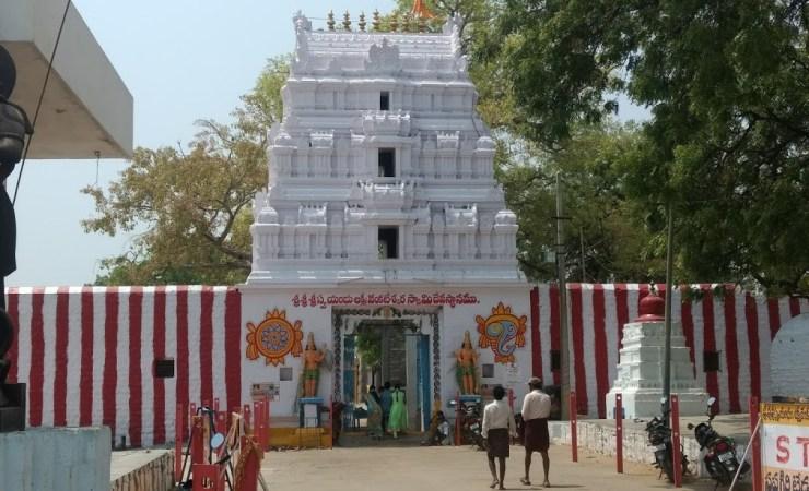 Maldakal Temple