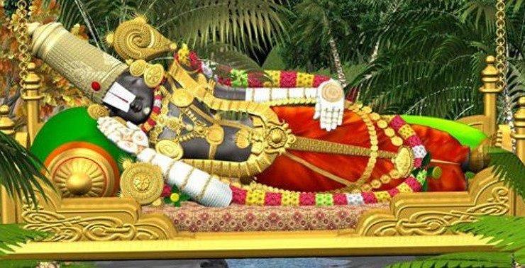 Lord Venkateswara Relaxing In A Golden Swing
