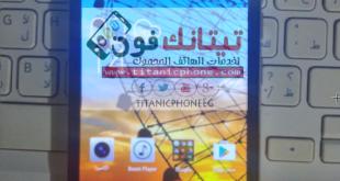 تحميل الروم الرسمي المسحوبة لهاتف TECNO W3 LTE مجرب 100%
