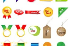 Most Common Used Web Labels Vector
